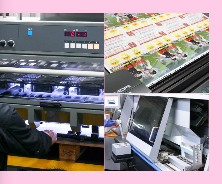 カラーマネジメントシステムと、高精細の印刷技術