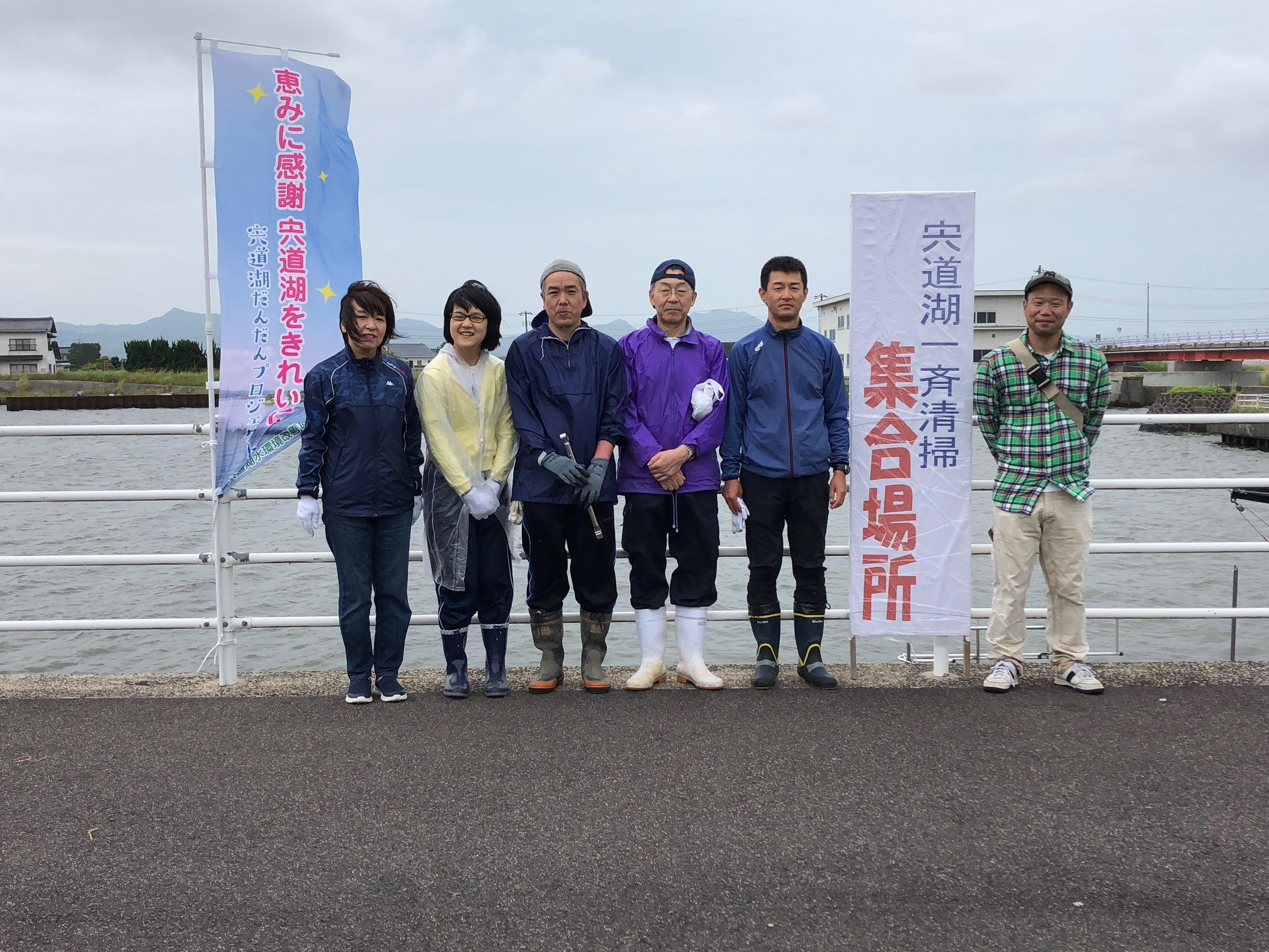 宍道湖一斉清掃h30.6.10